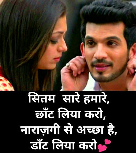 CuteRomantic Love Couple Whatsapp DP Wallpaper Images