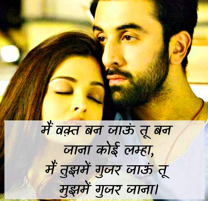 Romantic Love Couple Whatsapp DP Images Photo