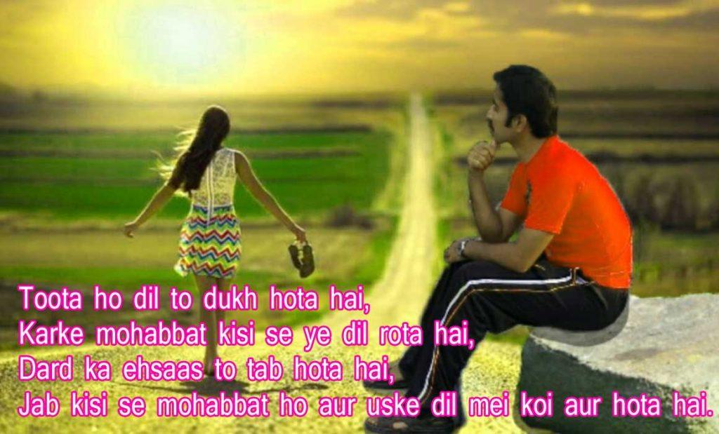 Sad Shayari Wallpaper Photo for Facebook