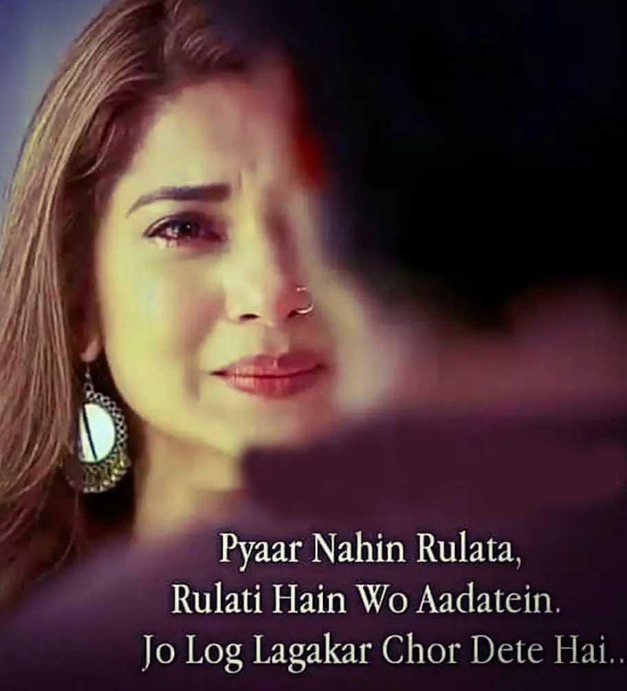 Hindi Sad Shayari Images for Girlfriend