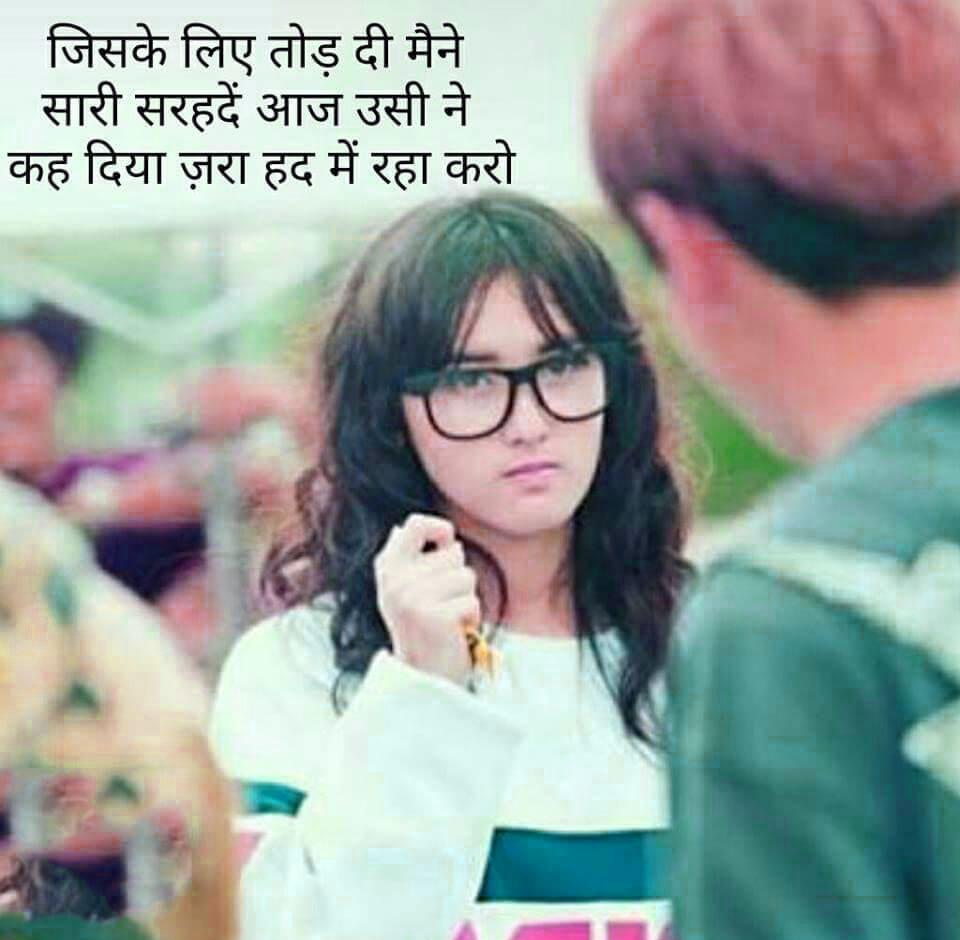 Hindi Sad Shayari Images Pics Wallpaper for Whats app