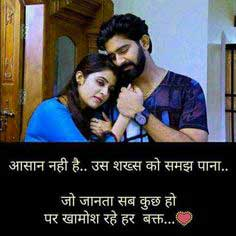 Hindi Sad Shayari With Images Photo Download