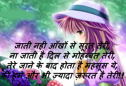 New Hindi Sad Shayari With Images Wallpaper
