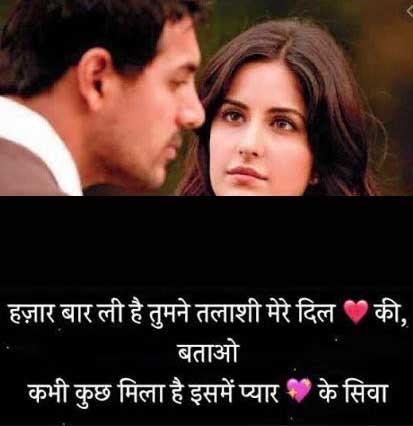 Free Hindi Sad Shayari With Images Download