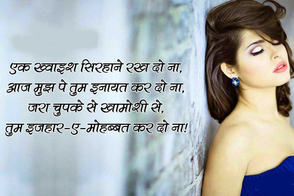 Hindi Sad Shayari With Images Photo Free