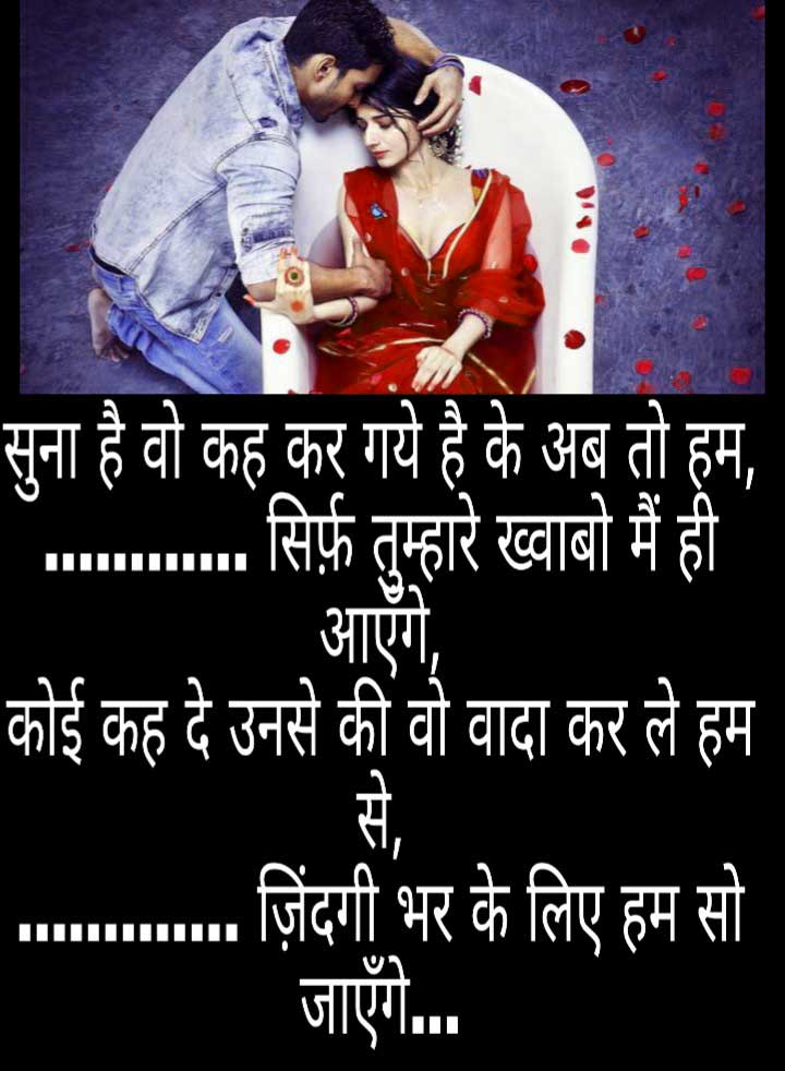 Hindi Sad Shayari With Images Wallpaper
