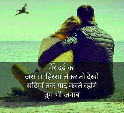 Very Sad Love Couple Whatsapp DP