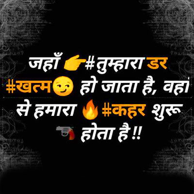 Hindi Attitude Whatsapp DP
