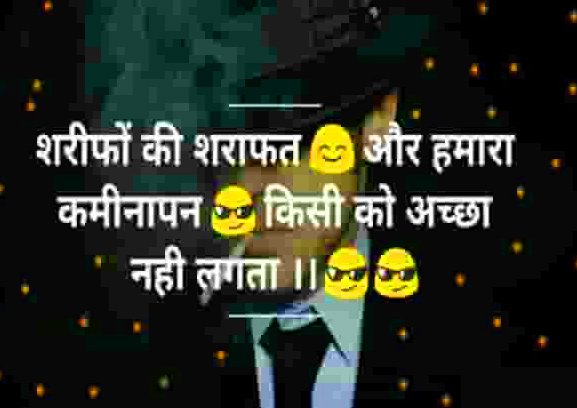 Hindi Attitude Whatsapp DP Wallpaper for Boy