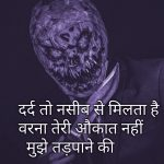 Latest New Free Hindi Attitude Whatsapp DP Pictures