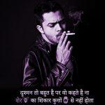 Hindi Attitude Whatsapp DP Pics for Boys