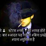 Hindi Attitude Whatsapp DP Pictures Free