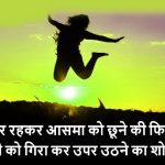 Hindi Attitude Whatsapp DP Pics Download