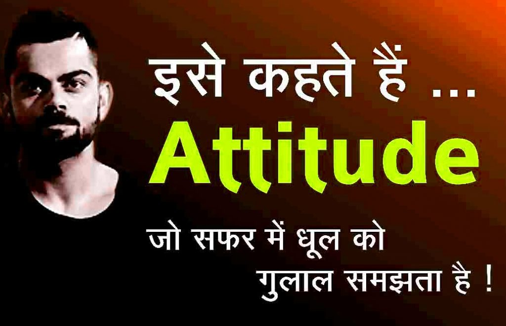 Attitude Whatsapp DP Pictures Free
