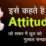 Attitude Whatsapp DP Pictures Free