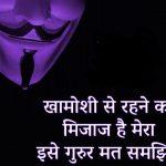 Hindi Attitude Whatsapp DP Photo Free