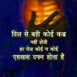 Latest Hindi Attitude Whatsapp DP pics