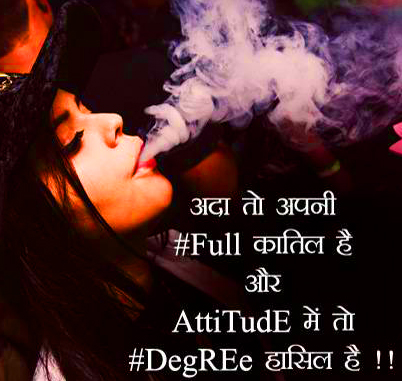 Hindi Attitude Whatsapp DP Pics Download