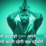 Best Free Hindi Attitude Whatsapp DP Photo Free