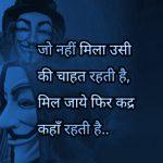 Attitude Whatsapp Dp Pics
