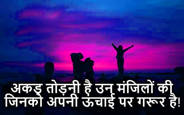 Attitude Whatsapp Dp Photo for Facebook