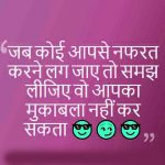 Attitude Whatsapp Dp Images For Friend