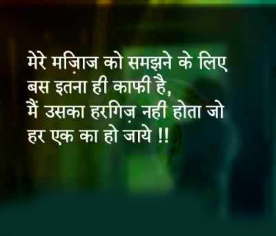 Attitude Whatsapp Dp Images