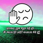 Attitude Whatsapp Dp Images for Boy