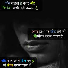 New Latest Free Updates Attitude Whatsapp Dp Pictures In Hindi
