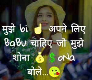 Attitude Whatsapp Dp Wallpaper Download