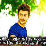 Hindi Attitude Whatsapp Dp Images
