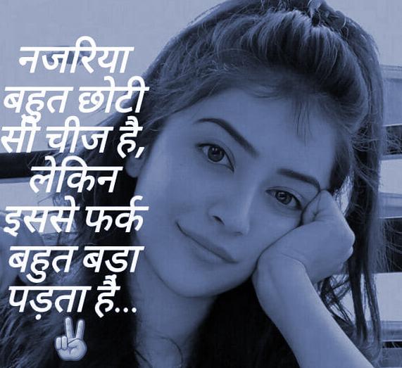 Attitude Whatsapp Dp Pics for girls