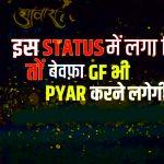 Free Best Latest Attitude Whatsapp Dp Status Images