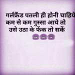Sweet Free Latest Attitude Whatsapp Dp Wallpaper HD