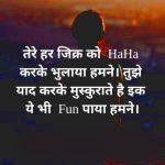 Attitude Whatsapp Dp Photo