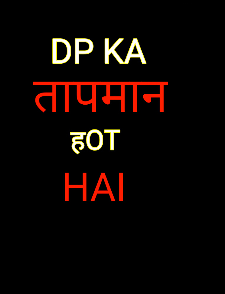 Attractive Attitude Whatsapp Dp