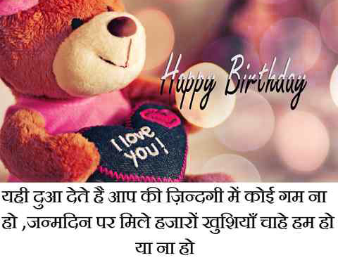 Best Happy Birthday Images For Lover Free Wallpaper