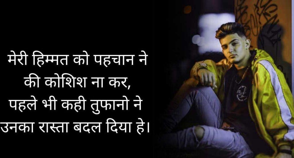 Hindi Attitude Status Pictures