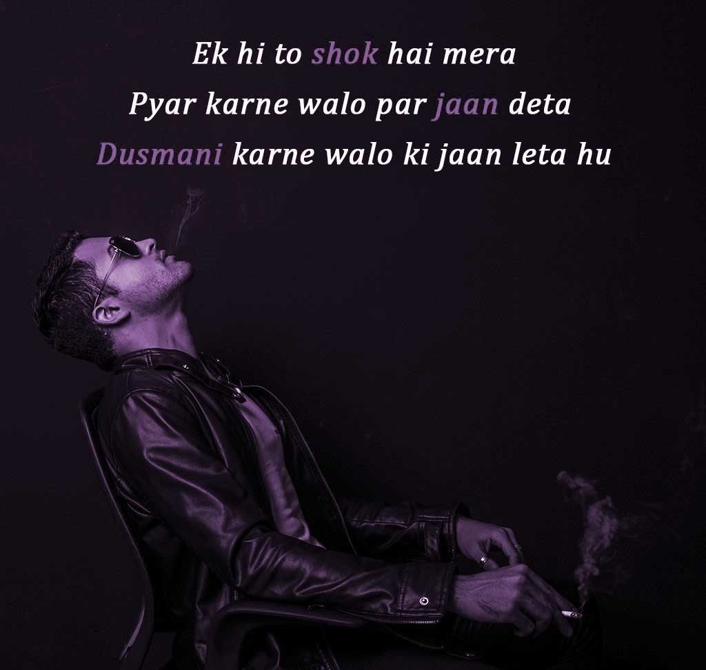 New Best Hindi Attitude Status Pics Download
