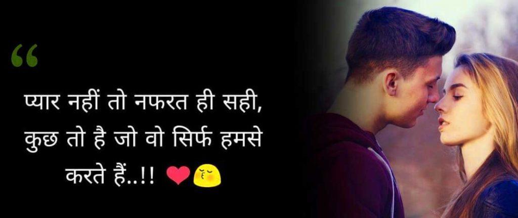 Hindi Attitude Status Pics Free for Facebook
