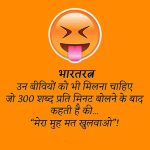 Best Hindi Funny Images pics Download free