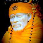 12,000+ Sai Baba Good Morning Images Wallpaper Photo Pics HD