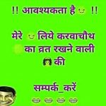Hindi Funny Pic Download for Status