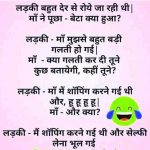 Hindi Funny Wallpaper Pics Download