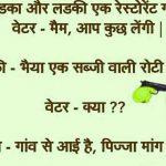 Best Free Hindi Funny Images Download