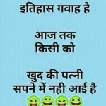 Best Free Hindi Funny Whatsapp DP Pics Images Download