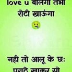 Hindi Funny Whatsapp DP Pictures for Whatsapp