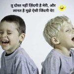 New Top Free Hindi Funny Whatsapp DP Pics Images Download