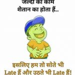 Hindi Funny Pics Download