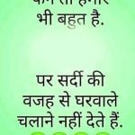 Hindi Funny Pics photo Free